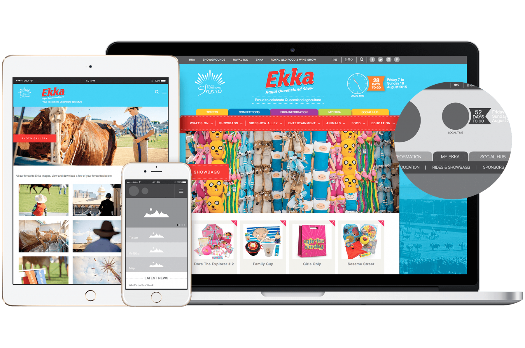 Ekka website responsive design